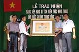 Đón nhận Bằng di tích quốc gia đình Trung Đồng