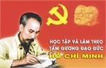 """Thi tìm hiểu """"Bác Hồ với Bắc Giang - Bắc Giang học tập và làm theo lời Bác"""""""