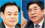 """Trung Quốc: """"Bão"""" chống tham nhũng tới Sơn Tây, bí thư tỉnh uỷ bị thay thế"""