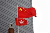 Quốc hội Trung Quốc ra quyết định về vấn đề bầu lãnh đạo Hong Kong