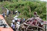 Xác định danh tính 12 người tử vong trong vụ tai nạn ở Sa Pa