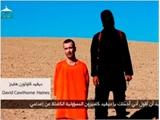 Hội đồng Bảo an LHQ lên án vụ IS hành quyết con tin người Anh