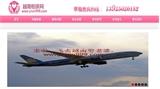 Trung Quốc sẽ triệt phá trang web môi giới cô dâu Việt