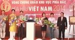 Thí sinh thi Hoa hậu Việt Nam 2014 bị loại vì sửa mũi
