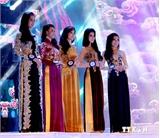 Khánh Hòa tiếp tục đề nghị tổ chức thi Hoa hậu Hoàn vũ Việt Nam