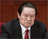 Trung Quốc chưa quyết định số phận của ông Chu Vĩnh Khang