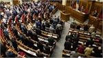 Năm Đảng của Ukraine thành lập liên minh cầm quyền