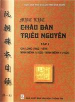 Châu bản triều Nguyễn - Di sản tư liệu thế giới Khu vực Châu Á - Thái Bình Dương