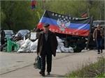 Vùng ly khai Donetsk sẵn sàng nhận viện trợ từ Chính quyền Ukraine