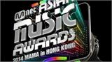 VTV6 độc quyền phát sóng lễ trao giải Âm nhạc châu Á 2014