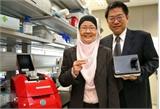 Singapore chế tạo thành công thiết bị cầm tay phát hiện nhanh virus bệnh truyền nhiễm