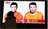 Người Nhật vẫn chưa thể tin công dân nước này bị IS hành quyết