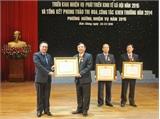 UBND tỉnh Bắc Giang: Triển khai nhiệm vụ KT-XH và phong trào thi đua năm 2015