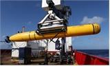 Malaysia tuyên bố vụ máy bay MH370 là một tai nạn