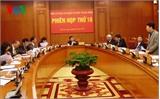 Ban Chỉ đạo cải cách Tư pháp Trung ương họp phiên thứ 18