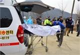 Lại xả súng ở Hàn Quốc, 4 người thiệt mạng