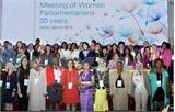 Lễ kỷ niệm 30 năm thành lập cơ chế Hội nghị Nữ nghị sỹ
