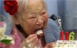 Nhật Bản: Người cao tuổi nhất thế giới qua đời ở tuổi 117