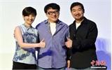 Thành Long khai trương học viện điện ảnh và truyền hình