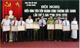 Biểu dương 39 tập thể, cá nhân điển hình tiên tiến ngành công thương Bắc Giang