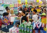 Tháng 5: Chỉ số giá tiêu dùng tăng 0,16%
