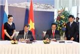 Lễ ký hiệp định thương mại tự do Việt Nam-Liên minh kinh tế Á Âu