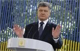 Chính phủ Ukraina bị yêu cầu từ chức