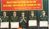 """Đảng ủy Quân sự tỉnh Bắc Giang: Đẩy mạnh thi đua """"Dân vận khéo"""", xây dựng """"Đơn vị dân vận tốt"""""""