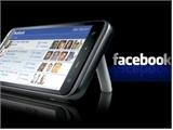 Facebook chiếm lĩnh một nửa thế giới mạng