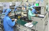 Bắc Giang phát triển công nghiệp, dịch vụ: Tiếp tục là khâu đột phá