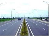 Tháng 9/2015, bắt đầu thu phí tuyến cao tốc Pháp Vân - Cầu Giẽ
