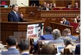 Giới nghị sỹ Ukraine ủng hộ trao thêm quyền tự trị cho miền Đông