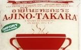 Thu hồi bột ngọt hiệu Ajino Takara