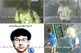 Thái Lan bắt nghi phạm đánh bom áo vàng