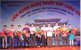 Bắc Giang: Liên hoan nghệ thuật hát chầu văn toàn tỉnh lần thứ Nhất