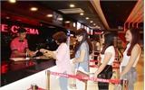 Lotte Cinema Bắc Giang - Điểm đến hấp dẫn