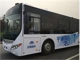 Trung Quốc thử nghiệm xe buýt tự lái