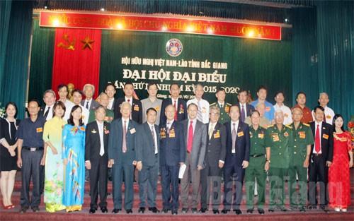Đại hội, Hội Hữu nghị, Việt Nam - Lào, tỉnh Bắc Giang, khóa III