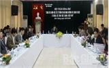 Ban Tuyên giáo Tỉnh ủy Bắc Giang: Hội thảo về định hướng dư luận xã hội
