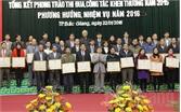 TP Bắc Giang tiếp tục đẩy mạnh phong trào thi đua yêu nước