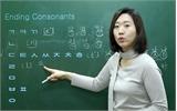 Thí điểm dạy tiếng Hàn ở cấp trung học
