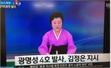 Triều Tiên tuyên bố phóng thành công tên lửa mang vệ tinh