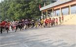 Dự kiến có 48 đoàn và 1.900 VĐV tham gia Giải Việt dã truyền thống Báo Bắc Giang lần thứ 35