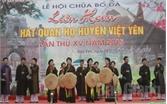 Tổ chức Lễ hội chùa Bổ Đà gắn với phát triển du lịch