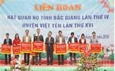 Liên hoan hát Quan họ tỉnh Bắc Giang lần thứ IV