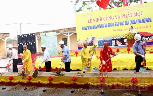 Bắc Giang: Khởi công xây dựng nhà  trưng bày mộc bản chùa Vĩnh Nghiêm