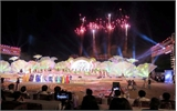 Huế mãi trọn tình- Bế mạc Festival Huế 2016