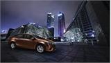 Toyota Việt Nam đưa ra thị trường xe Corolla Altis mới 2016