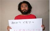 Nhật Bản nỗ lực xác minh thông tin nhà báo bị bắt cóc tại Syria
