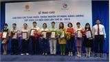 Bắc Giang: 2 tác phẩm đoạt Giải báo chí toàn quốc tuyên truyền về sử dụng năng lượng tiết kiệm và hiệu quả